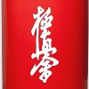 Kyokushin Theme - Full Color Mug