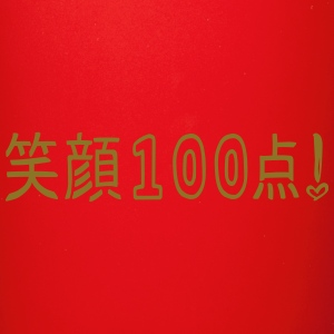 Egao 100ten - Full Color Mug