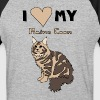 i heart my maine coon - Baseball T-Shirt