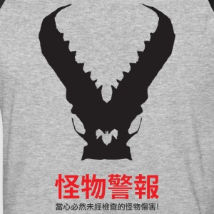 Kaiju Warning - Baseball T-Shirt