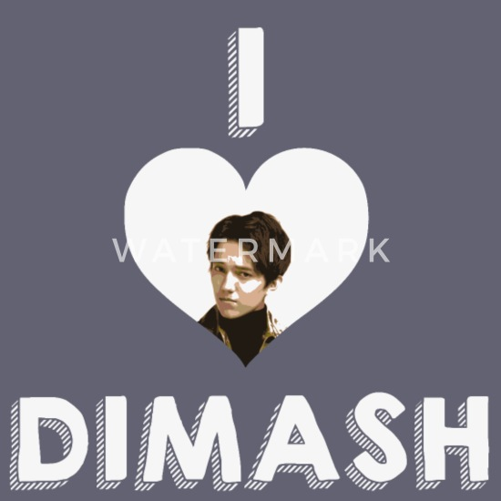 I love Dimash Unisex Baseball T-Shirt | Spreadshirt