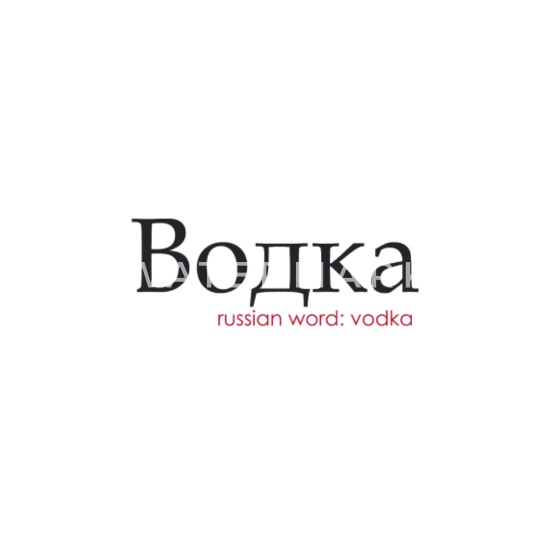 Russian word: Vodka  Buy and surprise your friend! Mouse pad Horizontal -  white
