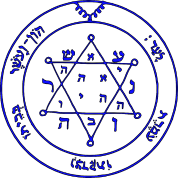 Second Pentacle of Jupiter from Key of Solomon Unisex