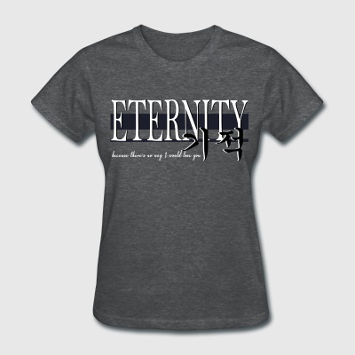 EternityWHITE + BACK - Women's T-Shirt