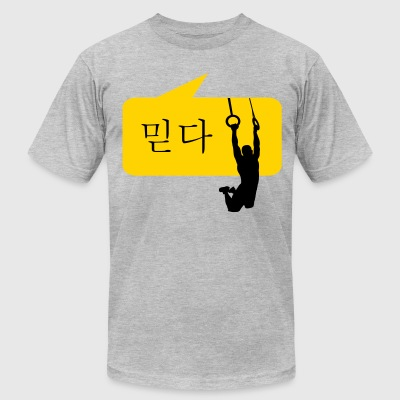 Believe (Korean) - Men's T-Shirt by American Apparel