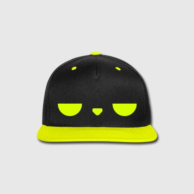Displeased Cap (Yellow) - Snap-back Baseball Cap