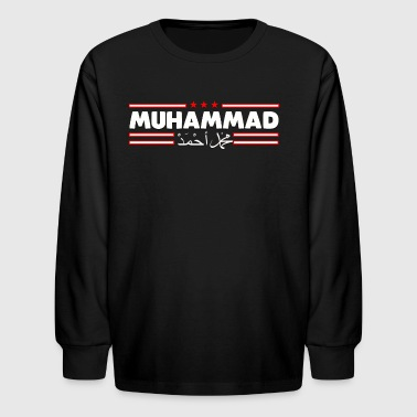 muhammad ahmad - Kids' Long Sleeve T-Shirt