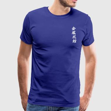 GPSDA Basic top - Men's Premium T-Shirt