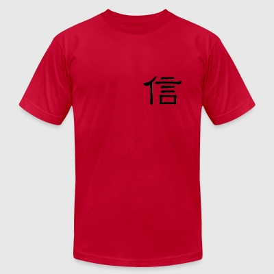 Meaning of Martial Arts: Honesty mens T shirt in red - Men's T-Shirt by American Apparel
