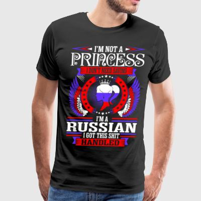 Im Not Princess Russian T-Shirts - Men's Premium T-Shirt