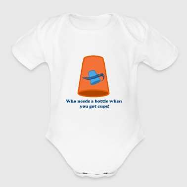 Sport Stacking - No Bottles - Short Sleeve Baby Bodysuit