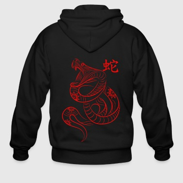 Year of the Snake Hoddie - Men's Zip Hoodie