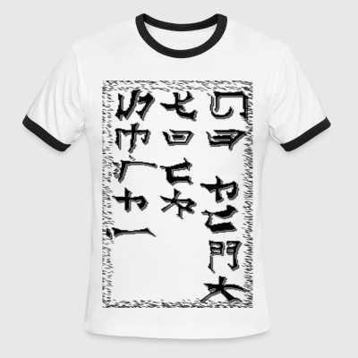 Chinese - Go Fuck Yourself T-Shirt. Translation, tilt your head to the right. (Ash/White/Grey) - Men's Ringer T-Shirt