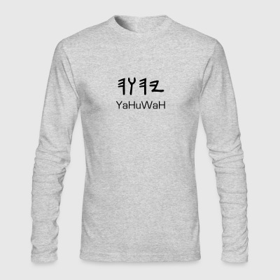 YaHuWaH - Men's Long Sleeve T-Shirt by Next Level