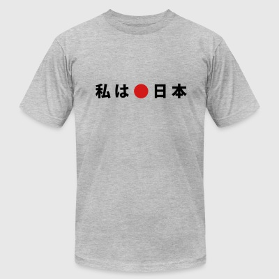 I Love Japan - raumwolle - Men's T-Shirt by American Apparel
