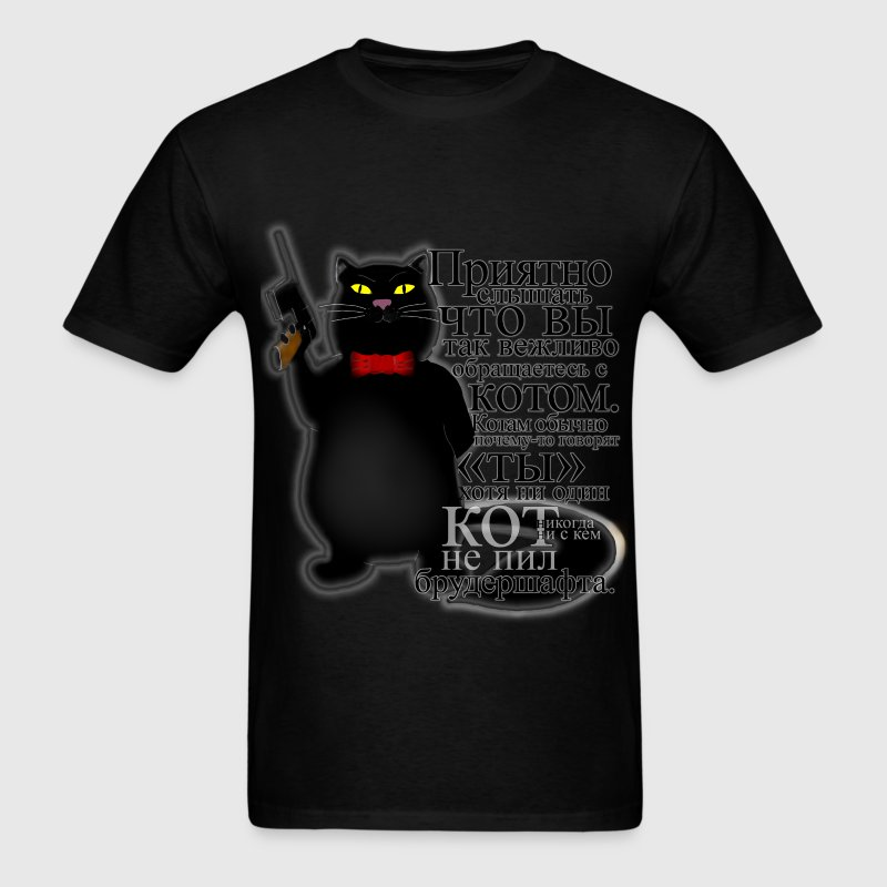 Cool Cat Behemoth (from Master and Margarita) - Men's T-Shirt