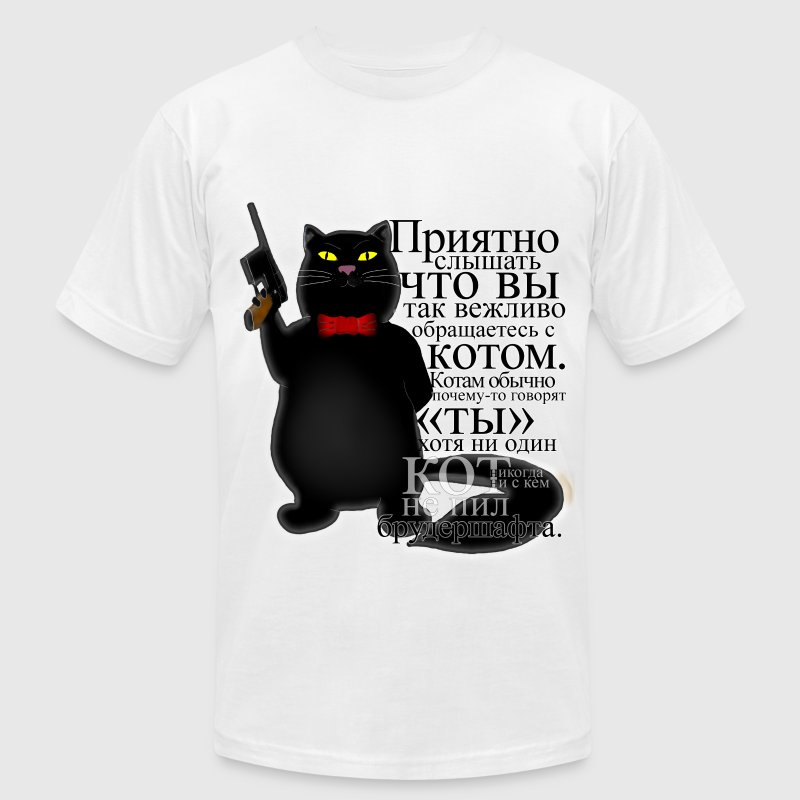 Cool Cat Behemoth (from Master and Margarita) - Men's T-Shirt by American Apparel