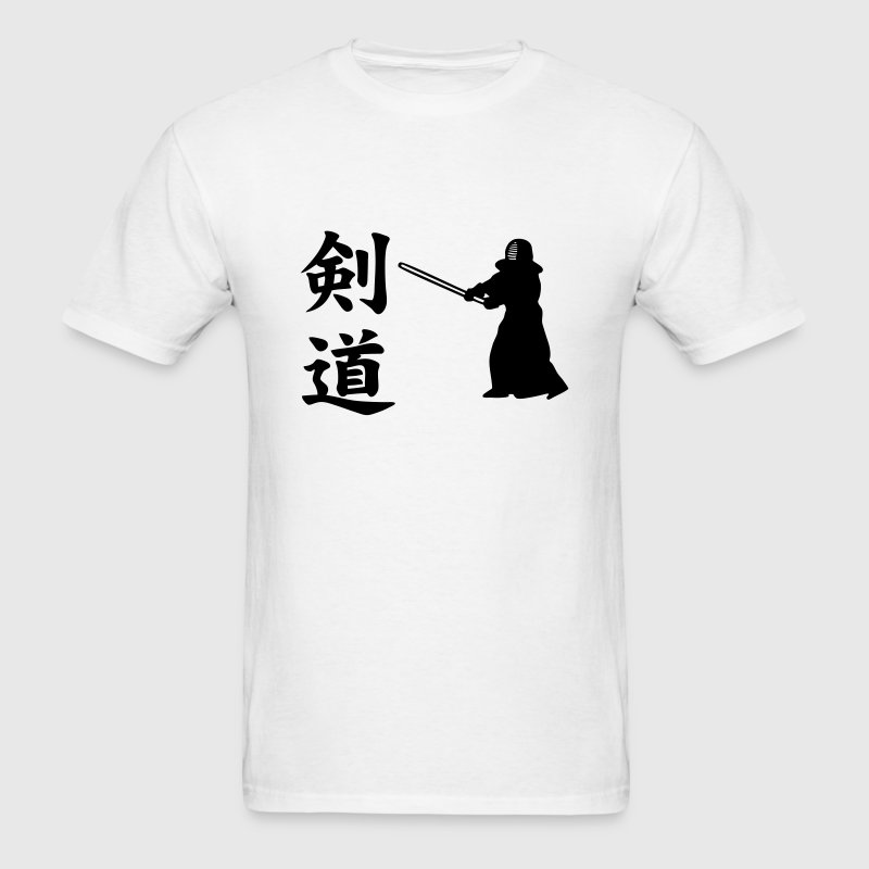 kendo T-Shirts - Men's T-Shirt