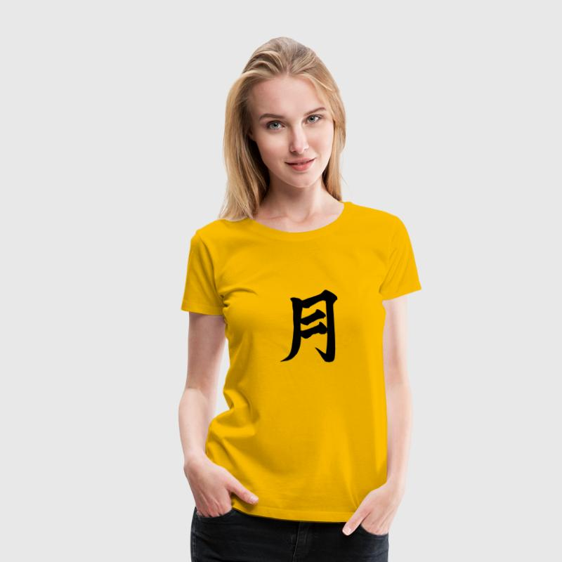 Japanese Symbol for Moon - Women's Premium T-Shirt