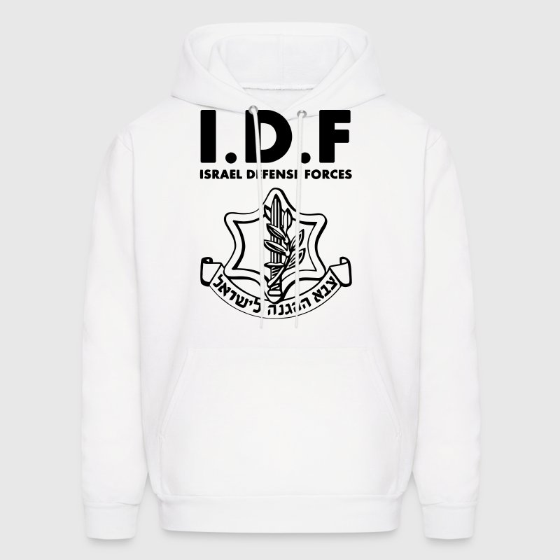 IDF Israel Defense Forces - with Symbol - ENG - Men's Hoodie
