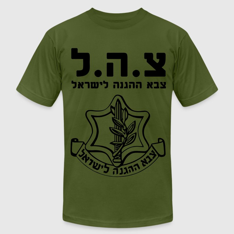 IDF Israel Defense Forces - with Symbol - HEB - Men's Fine Jersey T-Shirt