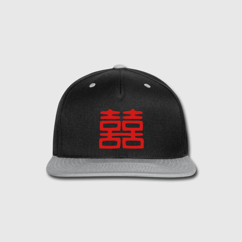 Double Happiness Elegant Caps - Snap-back Baseball Cap