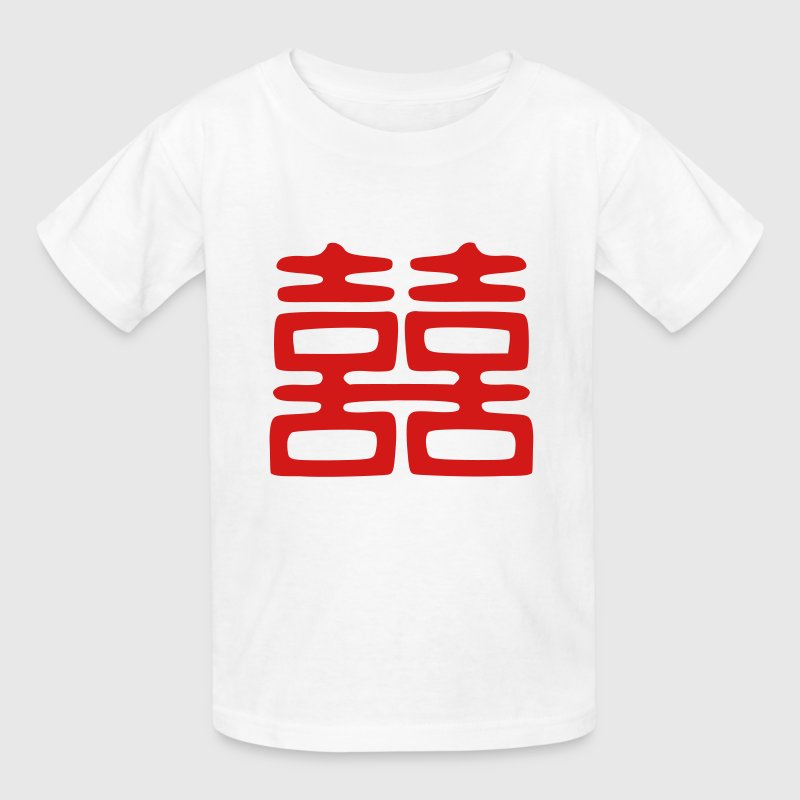 Elegant Red Double Happiness - Kids' T-Shirt