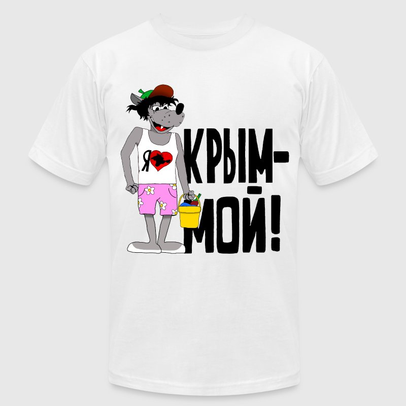 I Love Crimea - Men's T-Shirt by American Apparel
