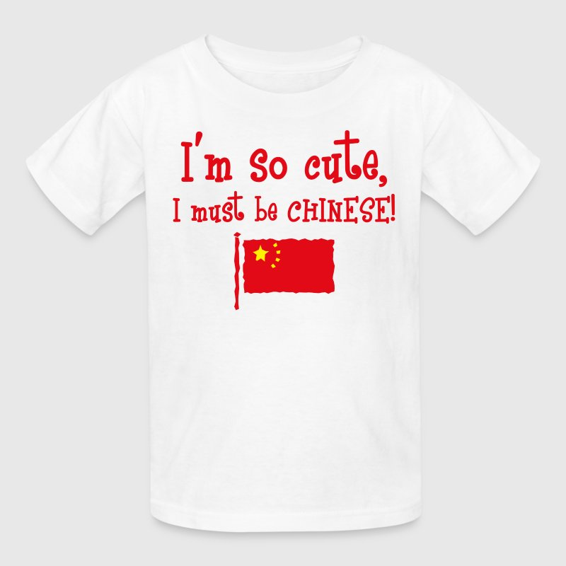 So Cute Chinese Kids' Shirts - Kids' T-Shirt