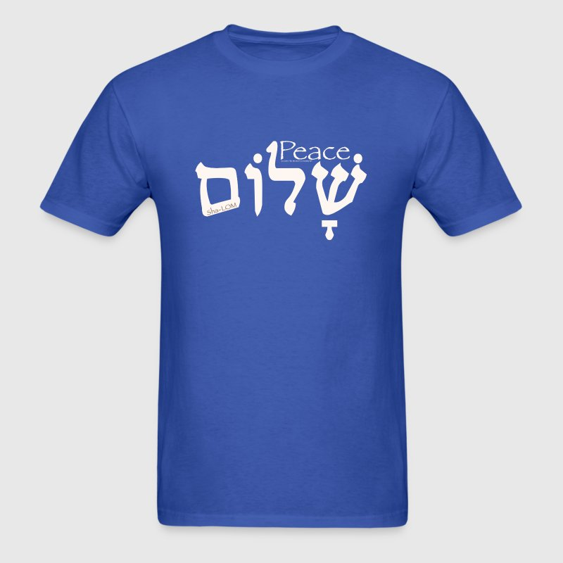 Peace-Shalom Hebrew T-Shirt - Men's T-Shirt