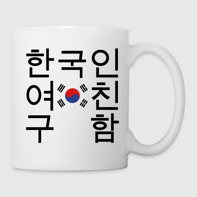 Looking for a Korean Girlfriend 한국인여친구함 Mugs & Drinkware - Coffee/Tea Mug
