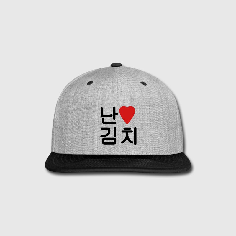 I Heart [Love] Kimchi 김치 Sportswear - Snap-back Baseball Cap