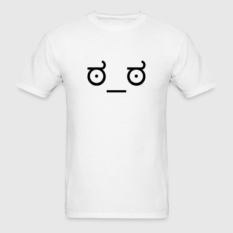Look of Disapproval (face) meme T-Shirts - Men's T-Shirt