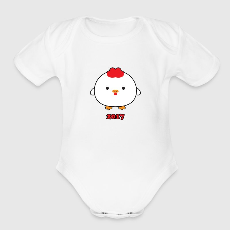 Year of the Rooster 2017 Baby   - Short Sleeve Baby Bodysuit
