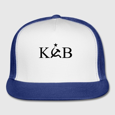 KGB Mugs & Drinkware - Trucker Cap