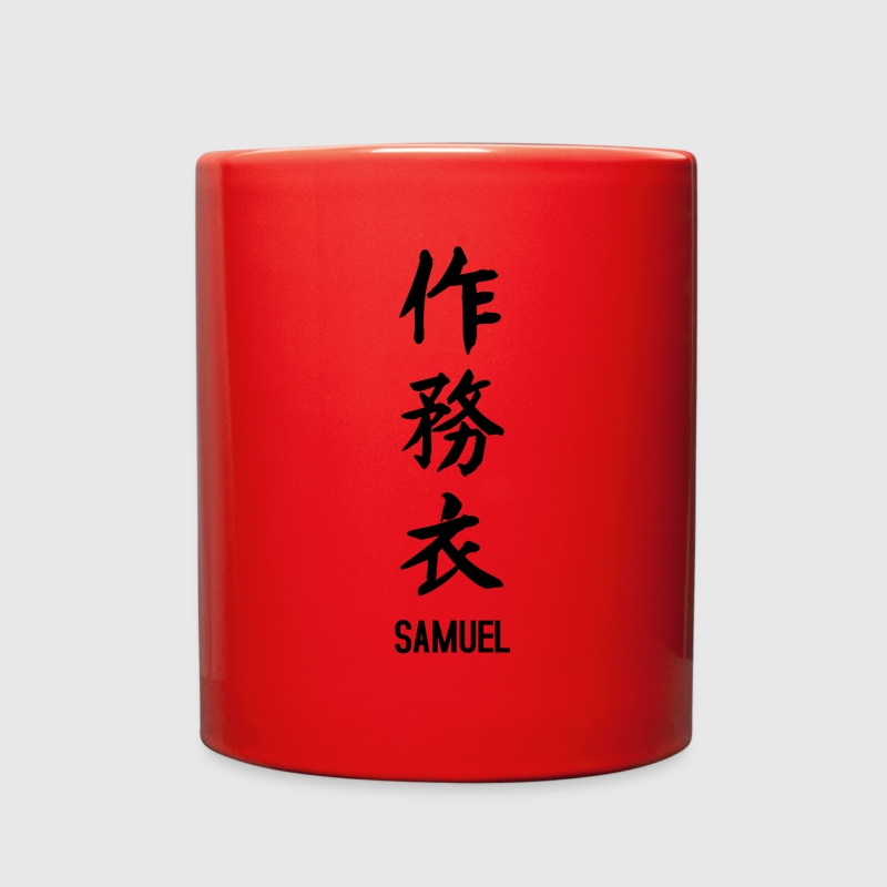 Samuel by joke kanji Mugs & Drinkware - Full Color Mug