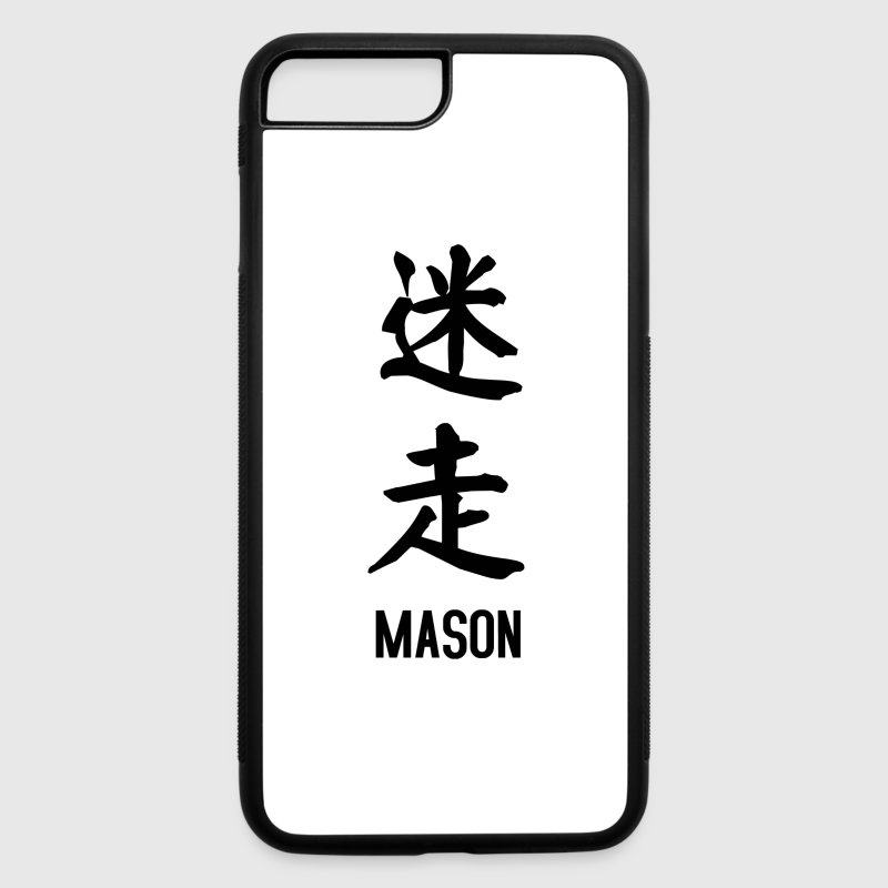 Mason by joke kanji Phone & Tablet Cases - iPhone 7 Plus/8 Plus Rubber Case