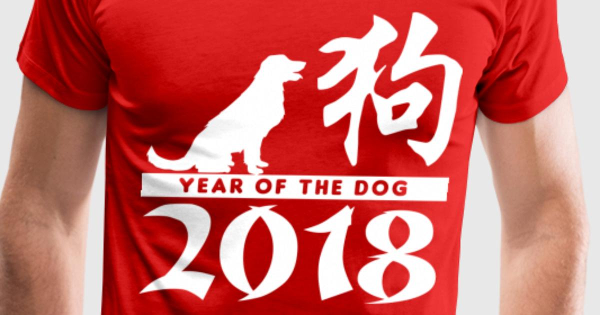 T shirt design inspiration 2018