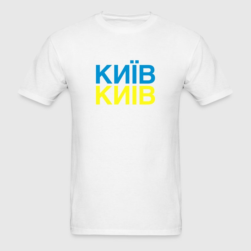 KYIV - Men's T-Shirt