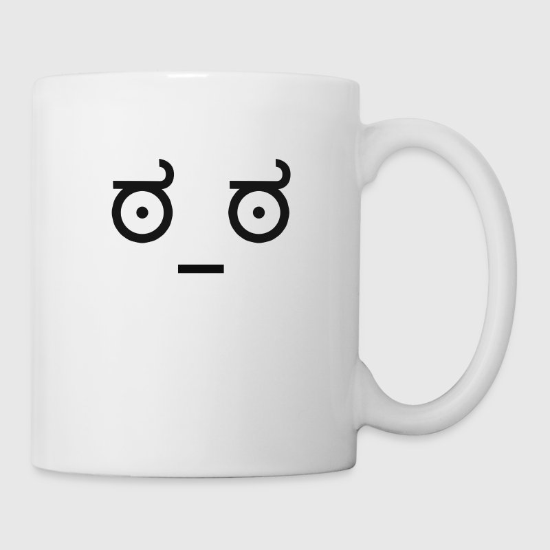Emoticon Ascii worry - Coffee/Tea Mug