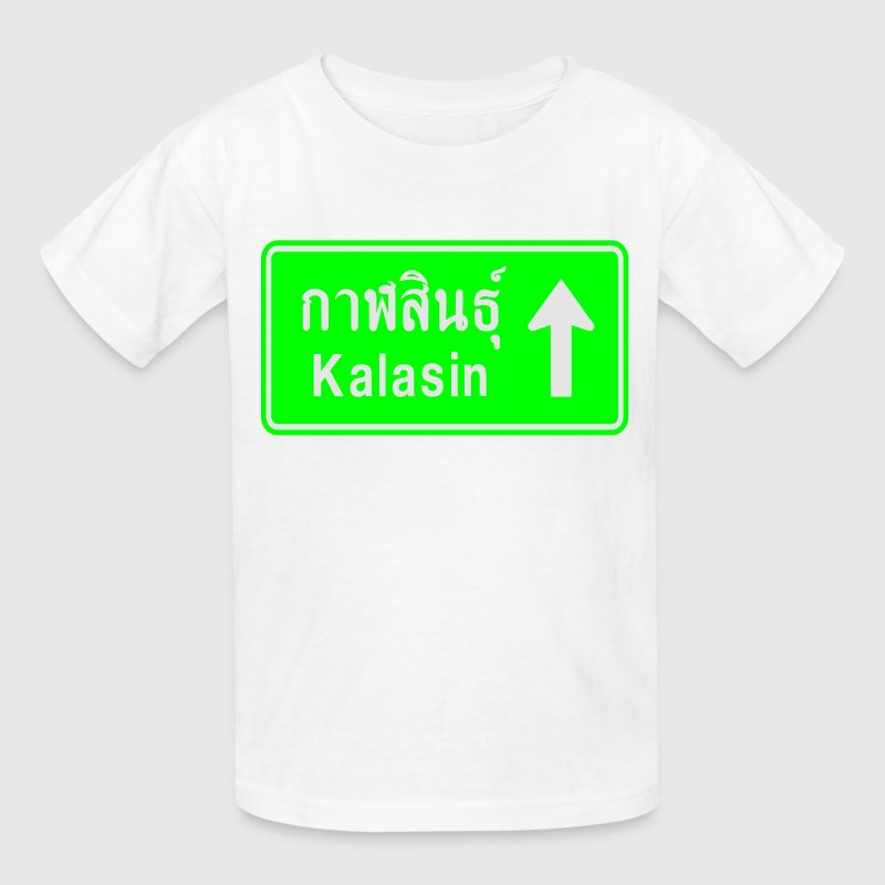 Kalasin, Thailand / Highway Road Traffic Sign - Kids' T-Shirt