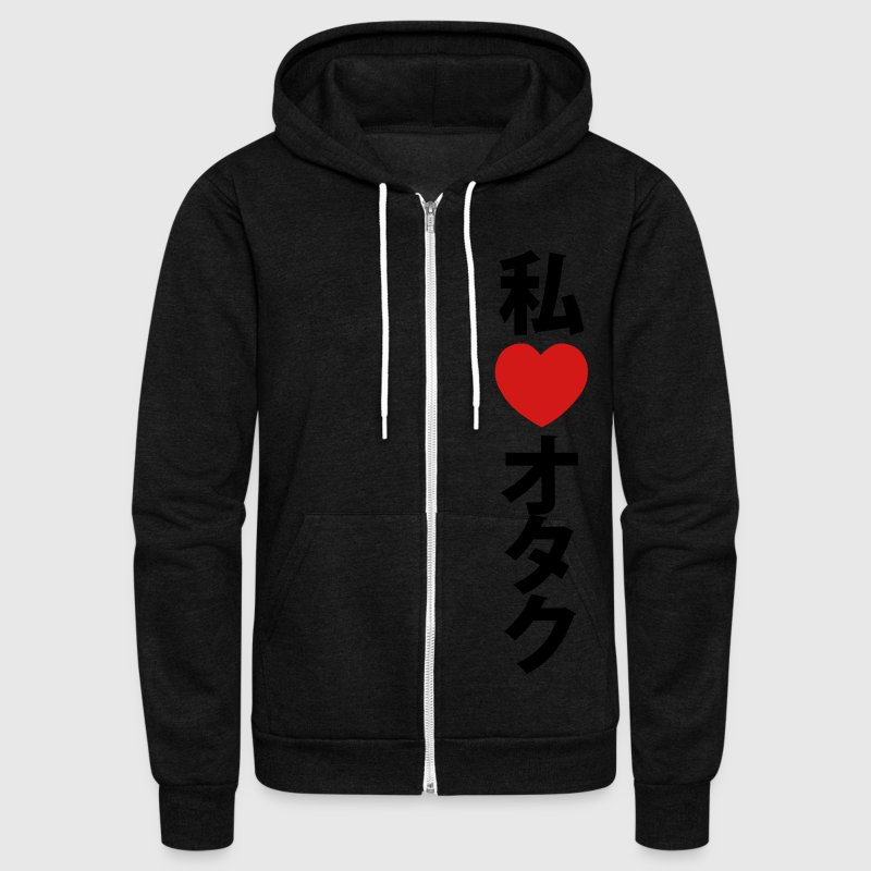 I Heart Otaku (Vertical) ~ Japanese Geek Zip Hoodies/Jackets - Unisex Fleece Zip Hoodie by American Apparel