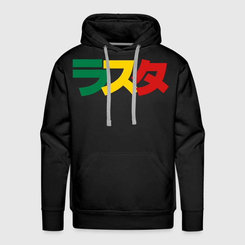 Japanese Rasta ラスタ Green, Gold & Red Hoodies - Men's Premium Hoodie