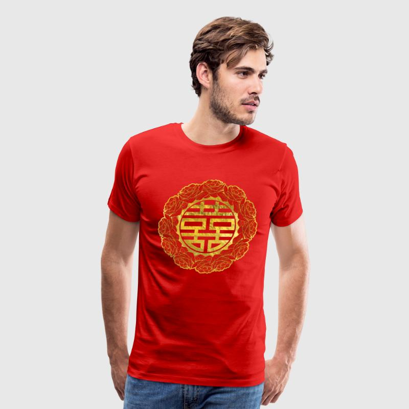 Gold Double Happiness Symbol in Peony Frame T-Shirts - Men's Premium T-Shirt