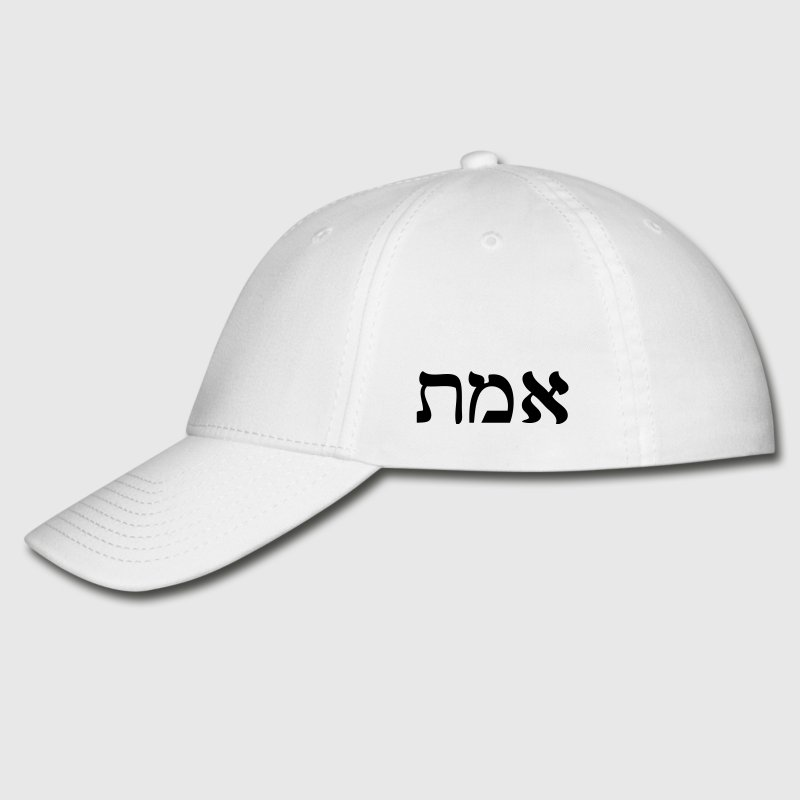 Truth - Emeth - Alef Mem Tav Caps - Baseball Cap