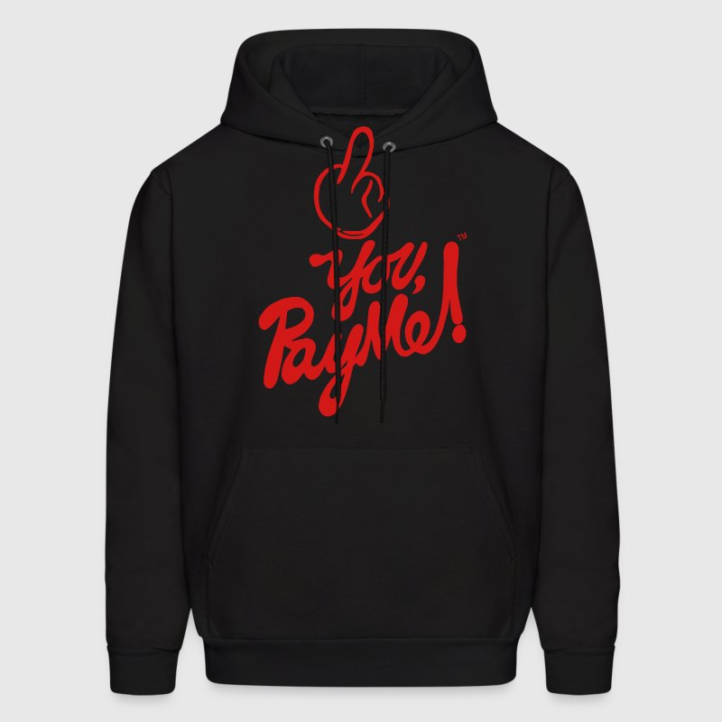 FUCK YOU PAY ME Hoodies - Men's Hoodie