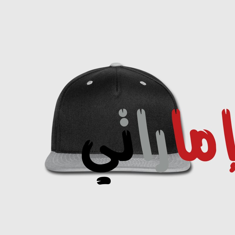 Emirati Caps - Snap-back Baseball Cap