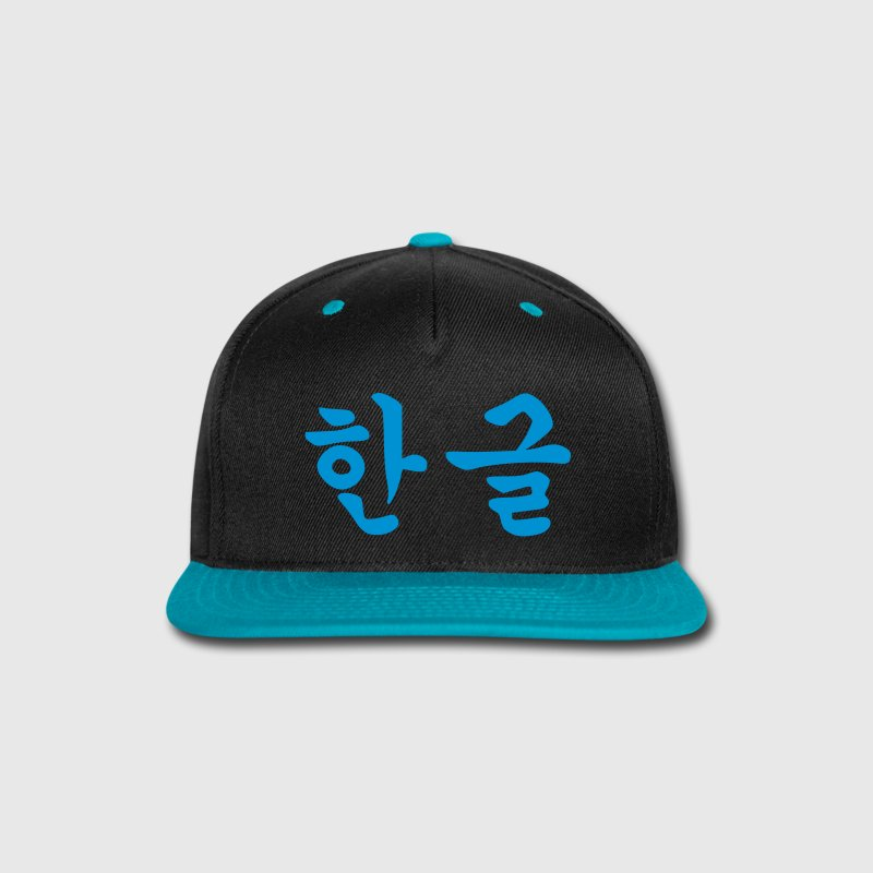 ۞»♥Hangeul Snap-back Baseball Cap♥«۞ - Snap-back Baseball Cap