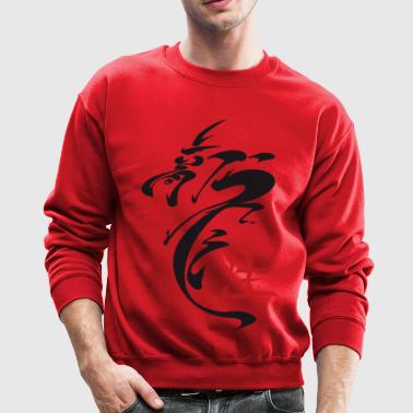 dragon tattoo - Crewneck Sweatshirt