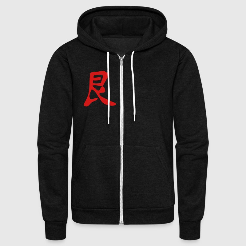 Kanji - Defiance / Tough Zip Hoodies & Jackets - Unisex Fleece Zip Hoodie by American Apparel
